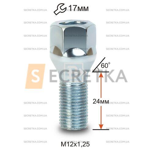 Болт колесный M12x1,25x23,5 Конус (облегченный) (072093 L)