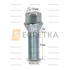 Болт колесный M14x1,5x35 Конус (074137 Z)