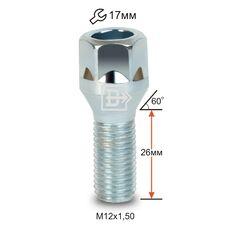 Болт колесный M12x1,5x26 Конус (облегченный) (075102 L)