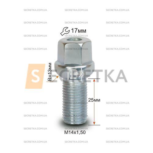 Болт колесный M14x1,5x25 Сфера (облегченный) (084100 L)