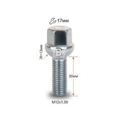 Болт колесный M12x1,5x30 Сфера (085117 Z)