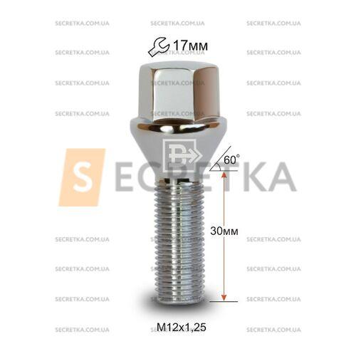 Болт колесный M12x1,25x30 Конус (K 172120 Cr)