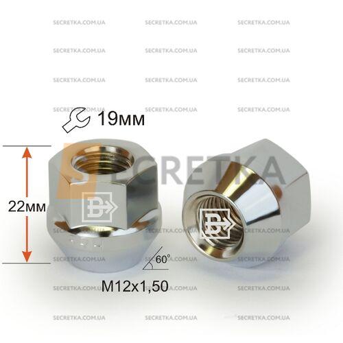 Гайка колесная M12x1,5x22 Конус (400145 Cr)