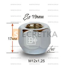 Гайка колесная M12x1,25x17 Конус (600044 Cr)