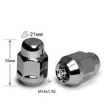 Гайка колесная M14x1,5x35 Конус (K 901448 Cr)