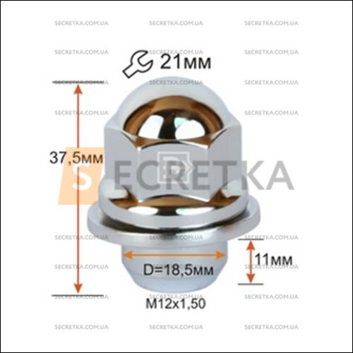 Гайка колесная M12x1,5x37,5 Прессшайба (S17300/MR455707)
