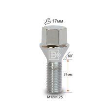 Болт колесный M12x1,25x24 Конус (S1212524)