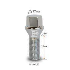 Болт колесный M14x1,5x28 Конус (S141528)